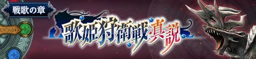 f:id:machikorokoro:20190211001815j:plain