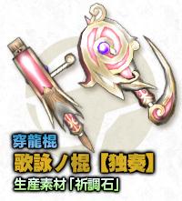 f:id:machikorokoro:20190212022119p:plain:w80