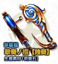 f:id:machikorokoro:20190212022139p:plain:w80