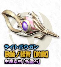 f:id:machikorokoro:20190212022237p:plain:w80