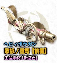 f:id:machikorokoro:20190212022326p:plain:w80
