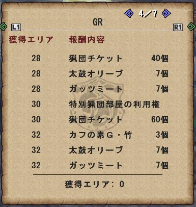 f:id:machikorokoro:20190213195743p:plain