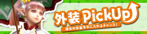 f:id:machikorokoro:20190215003924p:plain