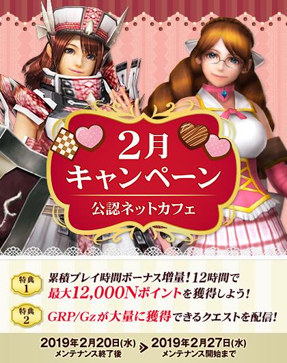 f:id:machikorokoro:20190220215426p:plain