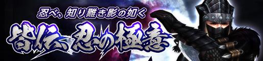 f:id:machikorokoro:20190221235218p:plain