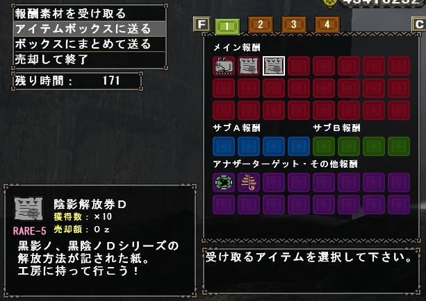 f:id:machikorokoro:20190222010638p:plain:w550