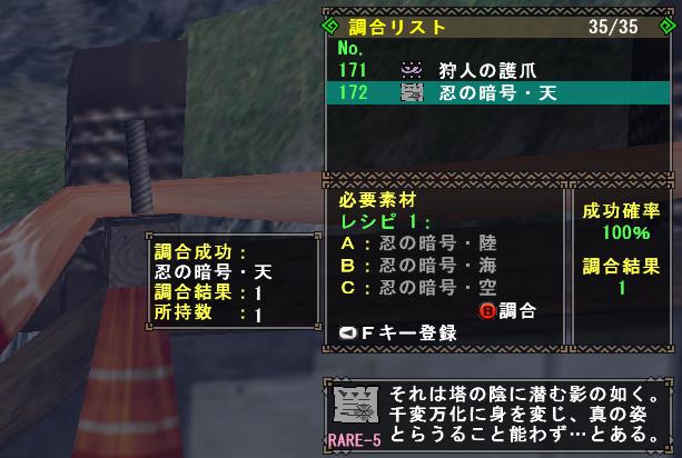 f:id:machikorokoro:20190222035338p:plain:w550