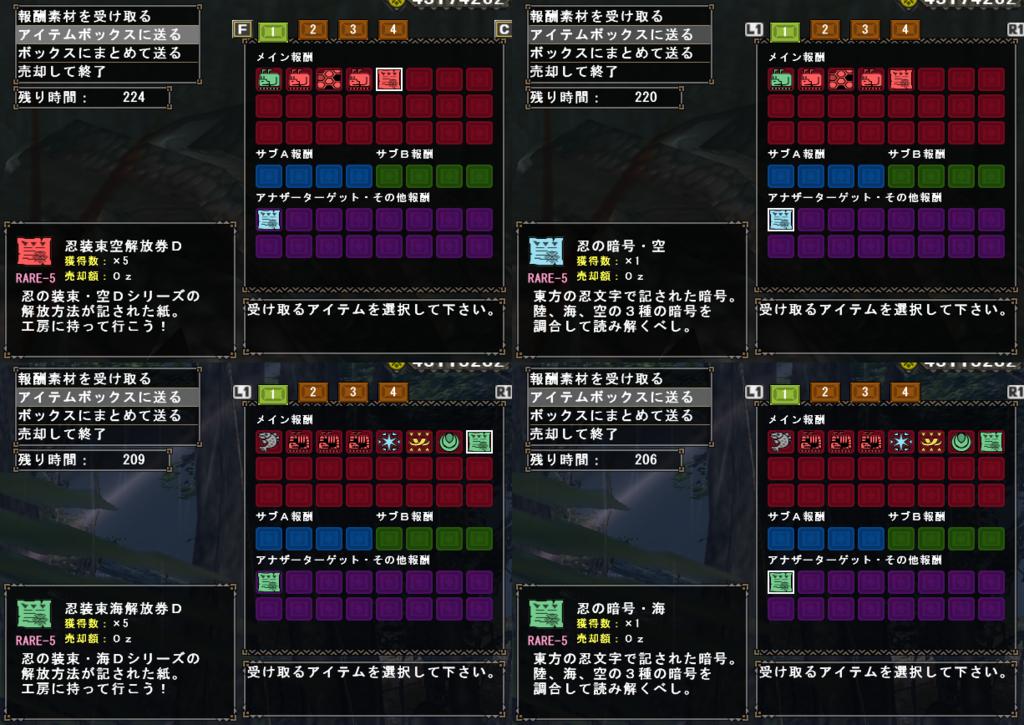 f:id:machikorokoro:20190222232516p:plain