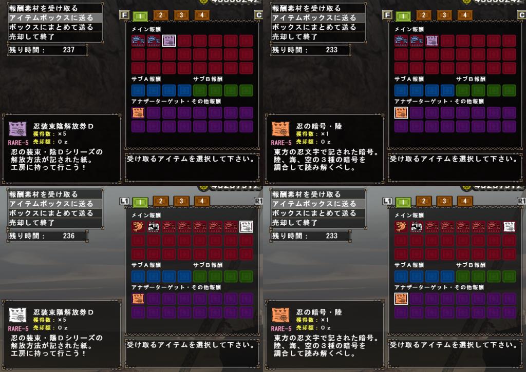 f:id:machikorokoro:20190222232818p:plain
