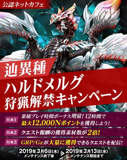 f:id:machikorokoro:20190307003836p:plain