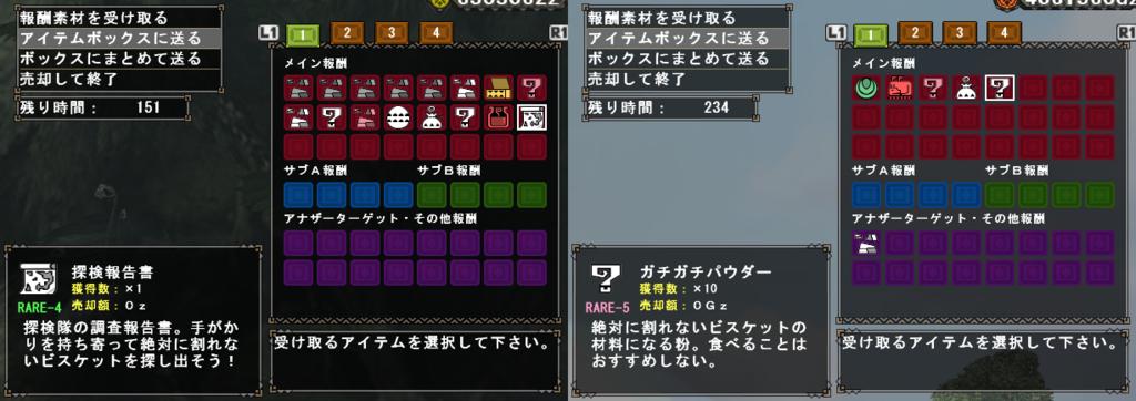 f:id:machikorokoro:20190307033848p:plain