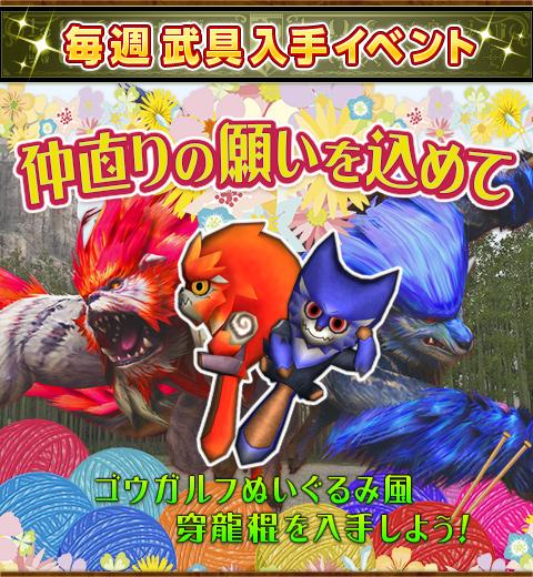 f:id:machikorokoro:20190309133711p:plain