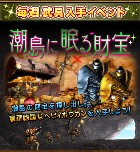 f:id:machikorokoro:20190309133809p:plain