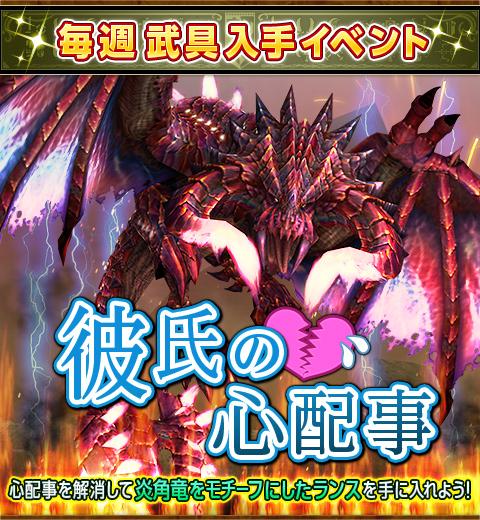f:id:machikorokoro:20190309133947p:plain