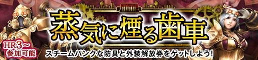 f:id:machikorokoro:20190309134202p:plain