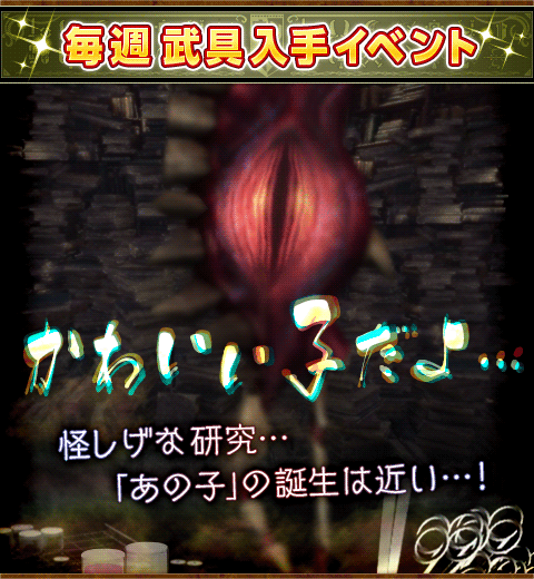 f:id:machikorokoro:20190309134807p:plain