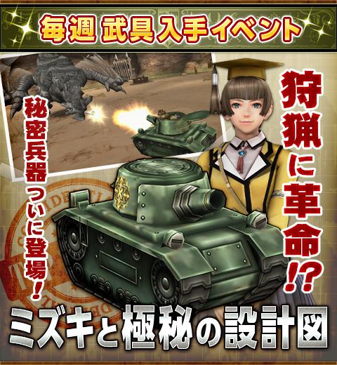 f:id:machikorokoro:20190309134900p:plain