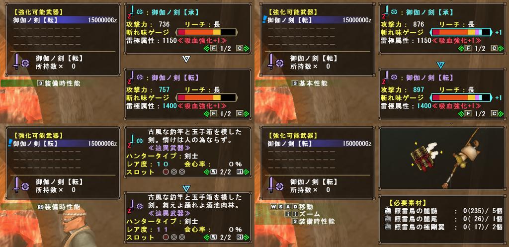 f:id:machikorokoro:20190311233325p:plain