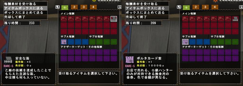 f:id:machikorokoro:20190311234631p:plain