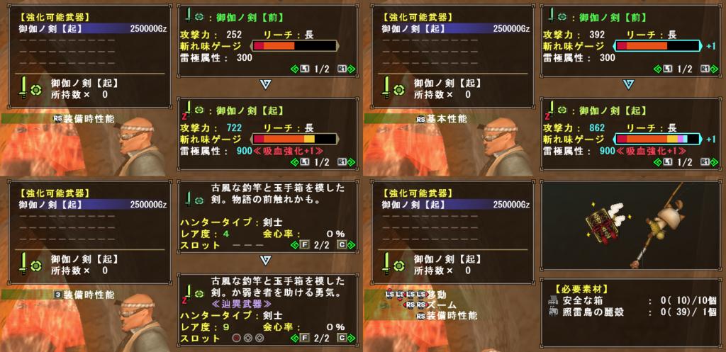 f:id:machikorokoro:20190311235457p:plain
