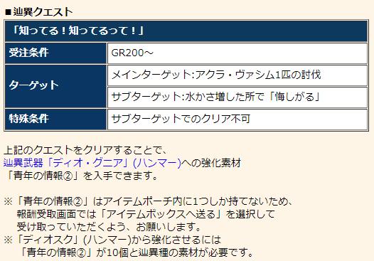f:id:machikorokoro:20190314001239p:plain