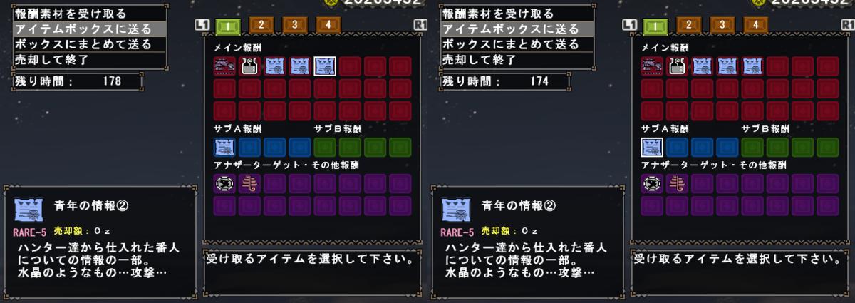 f:id:machikorokoro:20190314004144p:plain