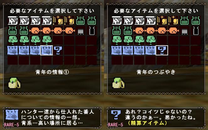 f:id:machikorokoro:20190314005005p:plain