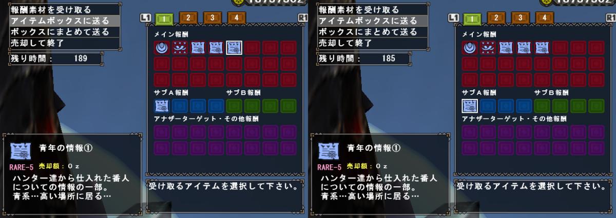 f:id:machikorokoro:20190314005252p:plain