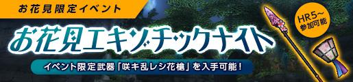 f:id:machikorokoro:20190320204027p:plain