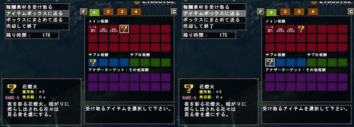 f:id:machikorokoro:20190321043515p:plain