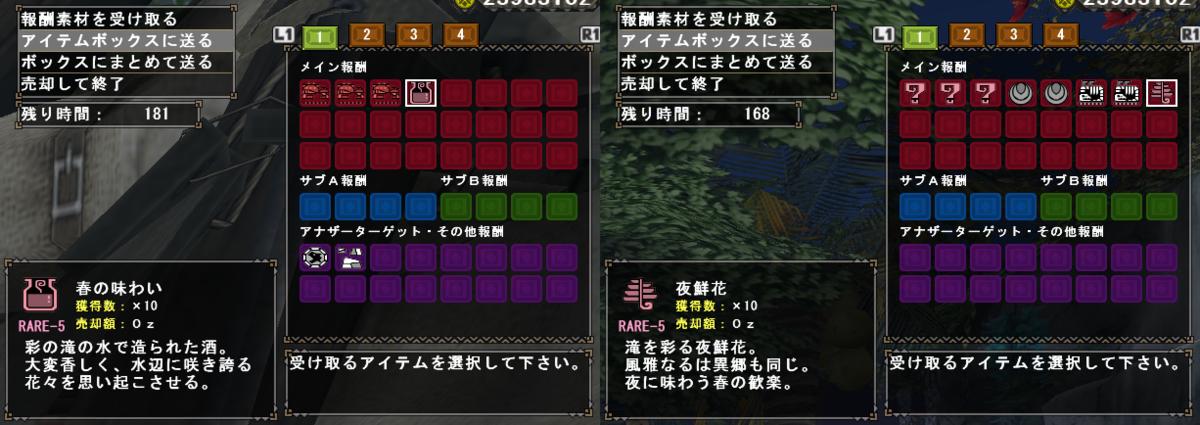f:id:machikorokoro:20190321043647p:plain