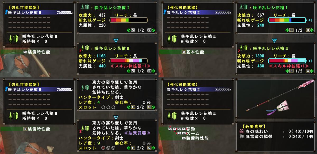f:id:machikorokoro:20190322003952p:plain