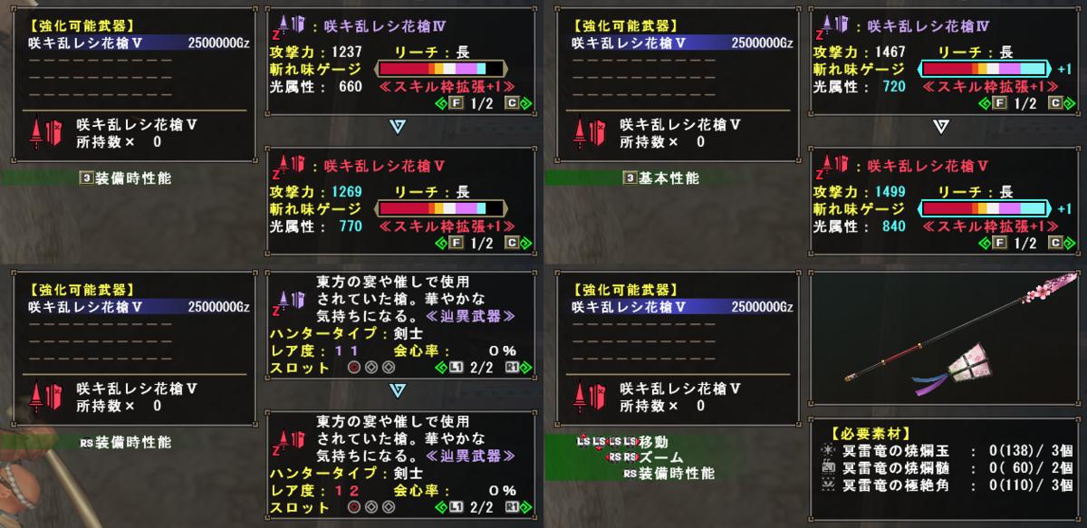 f:id:machikorokoro:20190322004232p:plain