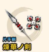 f:id:machikorokoro:20190324213737p:plain