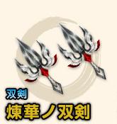 f:id:machikorokoro:20190324213810p:plain
