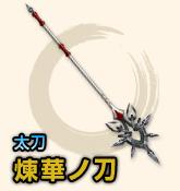 f:id:machikorokoro:20190324213944p:plain