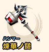 f:id:machikorokoro:20190324214028p:plain