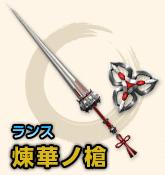 f:id:machikorokoro:20190324214222p:plain