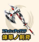 f:id:machikorokoro:20190324214330p:plain