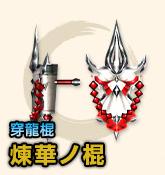 f:id:machikorokoro:20190324214416p:plain