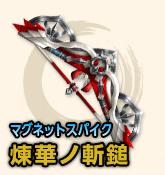 f:id:machikorokoro:20190324214458p:plain