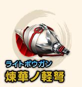f:id:machikorokoro:20190324214607p:plain
