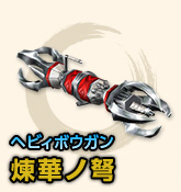 f:id:machikorokoro:20190324214641p:plain