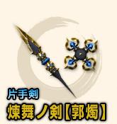 f:id:machikorokoro:20190324214901p:plain