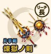 f:id:machikorokoro:20190324214937p:plain