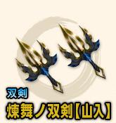 f:id:machikorokoro:20190324215035p:plain