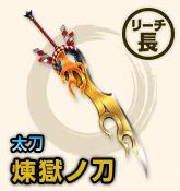 f:id:machikorokoro:20190324215218p:plain