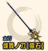 f:id:machikorokoro:20190324215244p:plain