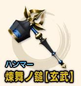 f:id:machikorokoro:20190324215320p:plain