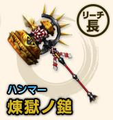 f:id:machikorokoro:20190324215340p:plain